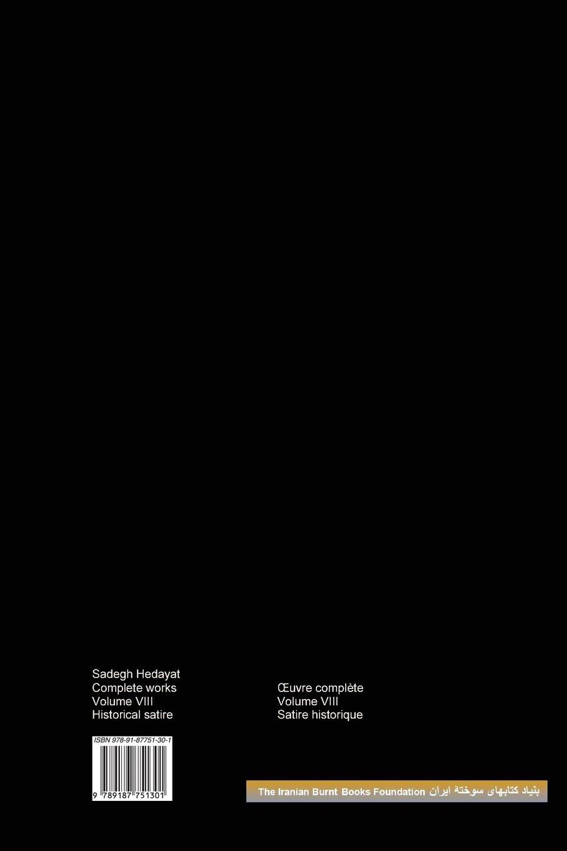 Complete Works of Sadegh Hedayat - Volume VIII - Historical Satire (Persian Edition)