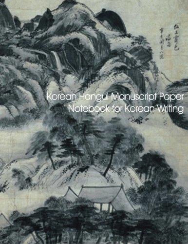 Korean Hangul Manuscript Paper: Notebook for Korean Writing with diamond grid