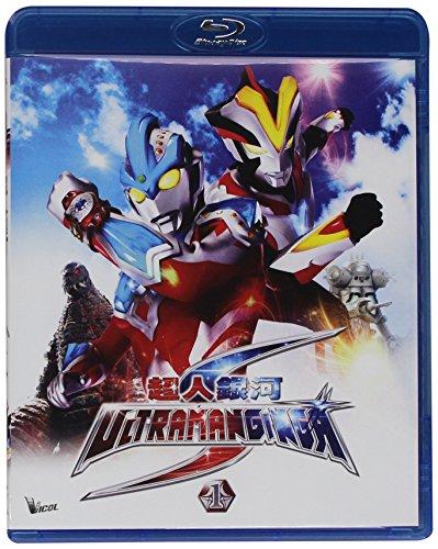 Ultraman Ginga S Pt 1 [Blu-ray]