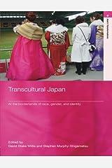 Transcultural Japan Paperback
