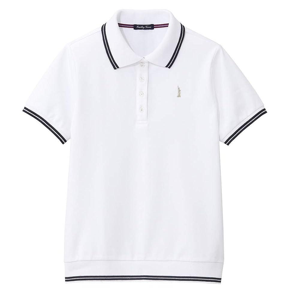 地獄ファッション急性[イーストボーイ?スクール] ポロシャツ〈ライン入り/COOLMAX〉 9202007