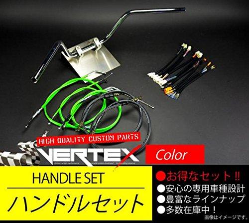 Z400FX アップハンドル セット オニハン 鬼ハンドル グリーンワイヤー B075HF9VRP