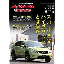 Subaru XV toha nanda gekkan akiba spec gougai 01 gou (Japanese Edition)