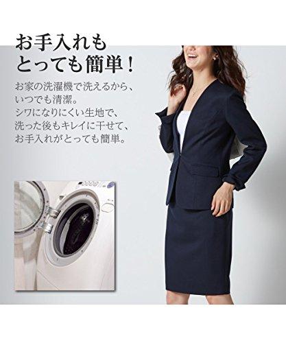 オールシーズン セットアップ 上下 オフィススーツ 定番 スカートスーツ レディース 洗える nissen /(ニッセン/) /(ひざ上丈 50cm/)