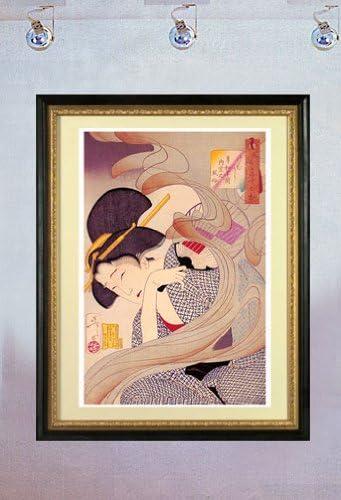 Smoky Housewife 15x22 Japanese Print Yoshitoshi Japan Asian Art Japan