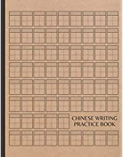 Chinese Writing Practice Book: Pinyin Tian Zi Ge Notebook for Chinese Character Writing Practice