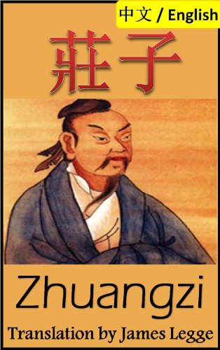 Zhuangzi: Bilingual Edition, English and Chinese: ??