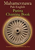 Mahamevnawa Pali-English Paritta Chanting Book