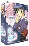 Ai Yori Aoshi - Edition DVD Slim VOSTFR Partie 1
