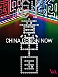 China Design Now, , 1851775315