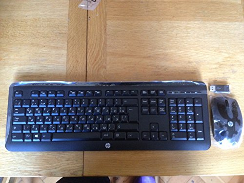 (Russian Keyboard HP Wireless Keyboards & Mouse Cyrillic/English Deluxe Atlas Hewlett Packard - languagesource.com )