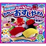 Kracie Popin' Cookin! DIY Sushi Kit