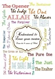 99 names of love - Understand and love your creator - Learn the 99 names of Allah by Mrs Halah Azim (2014-12-05)