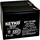 12v 10ah battery - GS Portalac PE12V10B1 12V 10Ah / Real 10.0 Amp SLA Sealed Lead Acid AMG Rechargeable Replacement Battery Genuine KEYKO - F2 Terminal - 2 Pack
