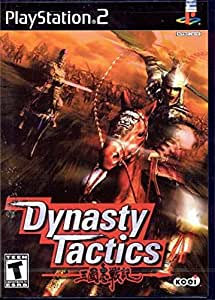 Dynasty Tactics PS2
