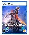 Tales of ARISE [通常版]