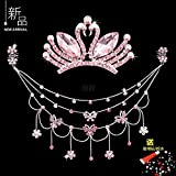 Generic Korean children Latin dance headdress forehead between the eyebrows fall chain frontlet crown tiara Princess Crystal hairpin gripper chain girls