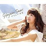 やさしい希望<アーティスト盤> CD+DVD(2枚組)  (TVアニメ「赤髪の白雪姫」オープニングテーマ)