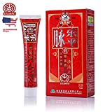veins STCorps7 Varicose Veins Cream Relief Phlebitis Angiitis Inflammation Blood Vessel Intravenous Ointment Health Itching Lumps Cream Skin Care Treatment Health Care Ointment