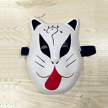 ChengMian emisores de luz que emiten los gatos felices máscaras máscaras street dance danza folklórica guest