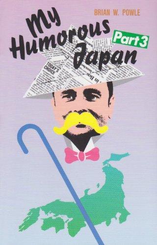 My Humorous Japan〈Part3〉