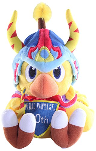 Final Fantasy Plush - Chocobo 30th - Chocobo Plush