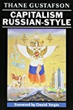 img - for Capitalism Russian-Style book / textbook / text book