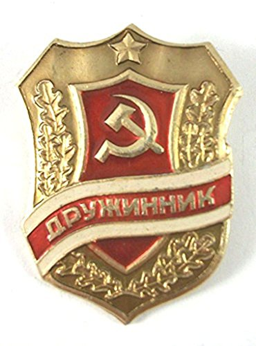 Combatant Druzhinnik USSR Soviet Union Russian Political Cold War Era pin badge