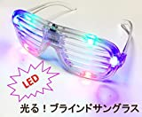 Glowing colorful LED blinds sunglasses Cosplay/Party/Fancy dress/ In NT/Storm FES/ Welcome and farewell party Welcome to party!