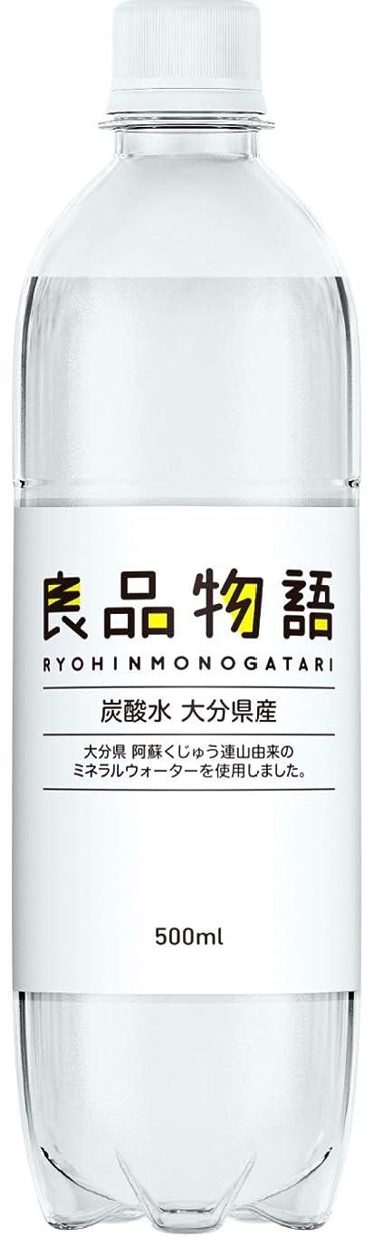 スコアピック環境に優しいキリン ヨサソーダ 無糖?炭酸水 缶 (190ml×20本)