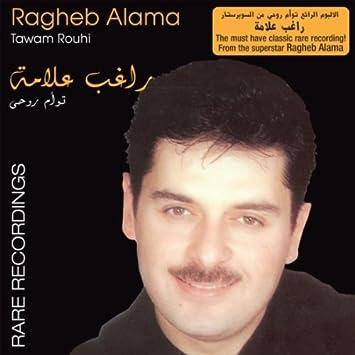 2008 ALAMA TÉLÉCHARGER RAGHEB