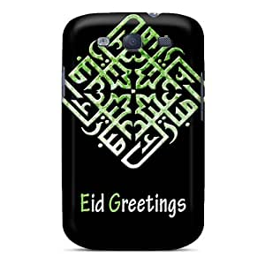 Cute Tpu Stacodhouse Eid Greetings Case Cover For Galaxy S3