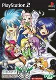 Galaxy Angel II: Eigou Kaiki no Koku [Deluxe Pack] [Japan Import]