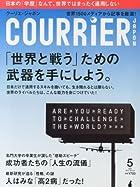 COURRiER Japon (クーリエ ジャポン) 2013年 05月号 [雑誌]