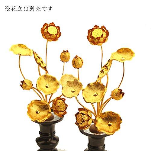 仏具 常花(金蓮華)6号9本立(一対入り) 常花高さ19.0cm B00S0ZJRU6