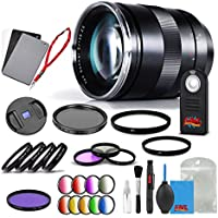 Zeiss Apo Sonnar T 135mm f/2 ZE Lens for Canon - 1999-675 with Cleaning Accessory Kit and 2 Year Extended Warranty