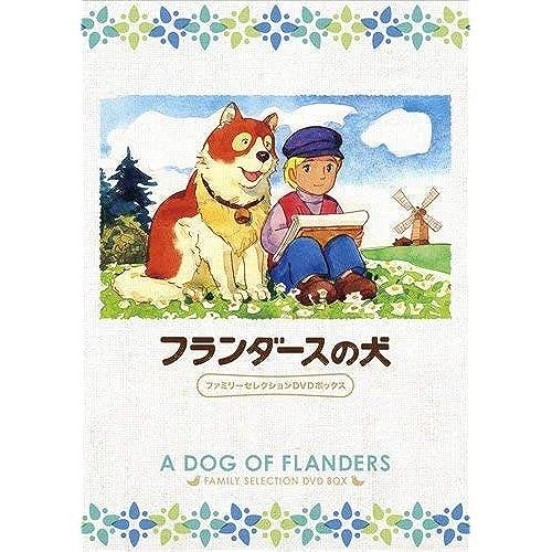 フランダースの犬 監督: 黒田昌郎