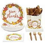 Sparkle and Bash Thanksgiving Party Supplies (Serves 24), Plates, Napkins, Cups, Cutlery