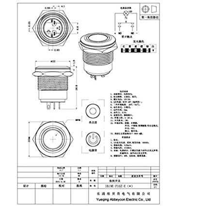 19mm Self Locking Flat Head Stainless Steel Power Switch Amazon Com