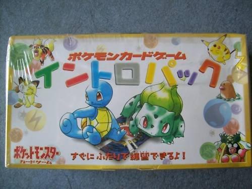Pokemon Video Starter Promo Set Japanese Intro Bulbasaur Squirtle Green Blue VHS Deck 1998 Rare 2-player 2 Player - Promo Vhs