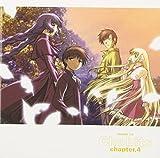 Chobits Drama CD Chapter 4 by Japanimation (Keitaro Takanami) (2002-11-21)