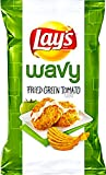 NEW Lay's Wave Fried Green Tomato Flavored Potato Chips 7.75 Oz (1)