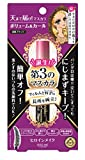Heroine Make Volume and Curl Mascara Advanced Film 01 Super Black for Women, 0.21 Ounce