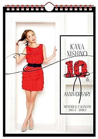 10周年カレンダーの西野カナ