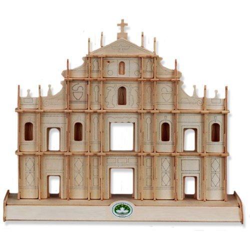 【おトク】 3-D Wooden Paul'S Puzzle - The Puzzle Ruins Of St Little Paul'S -Affordable Gift for your Little One Item DCHI-WPZ-P064 B004QDYDN2, VIPガリバーチェーン:9db77bdf --- quiltersinfo.yarnslave.com