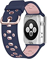 Up to 15% off UMTELE Silicone Band for Apple Watch