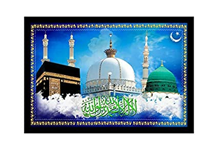 Buy Dsr Makkha Madinha Kgn Islamic Home Office Shop Walldecor Ink 12