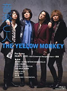 THE YELLOW MONKEY ザ・イエロー...