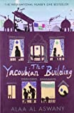 Front cover for the book The Yacoubian Building by Alaa Al Aswany