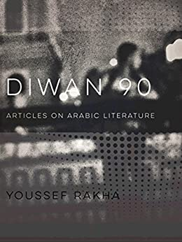 Diwan 90: Articles on Arabic Literature by [Youssef Rakha]